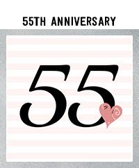 Ridgetop Digital Shop | 55th Wedding Anniversary Photo Booth Props | Rose Gold